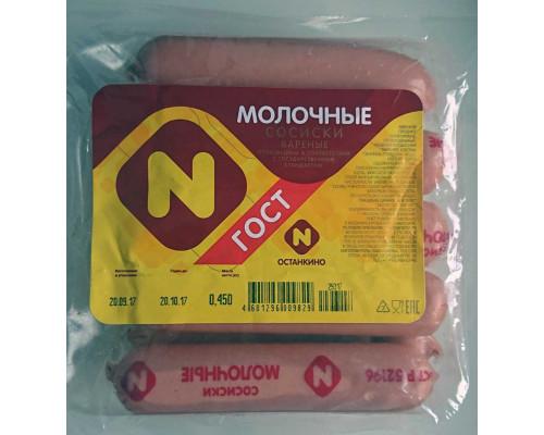 Сосиски Молочные ТМ Останкино, 450 г