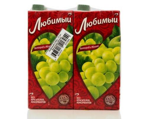Нектар яблочно-виноградный осветленный ТМ Любимый, 4*950мл