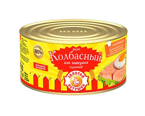 Фарш Колбасный ТМ Золотой Петушок, 325 г