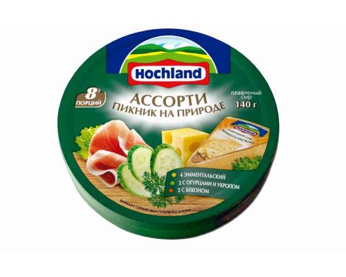 Сыр плавленый Hochland Ассорти Пикник на природе 140г круг