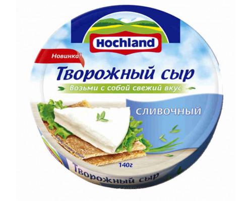 Сыр творожный Hochland сливочный 140г круг