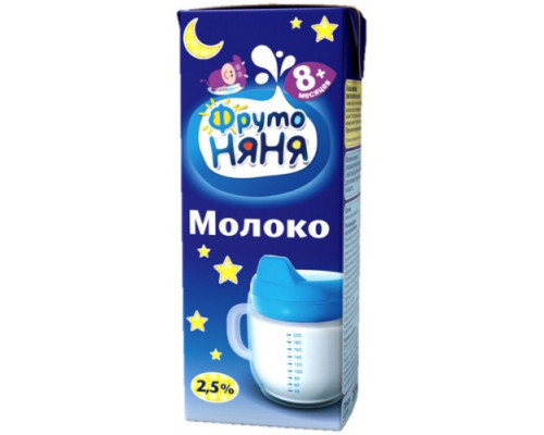 Молоко ТМ Фрутоняня, ультрапастеризованное, с 8 мес., 2,5%, 200 мл