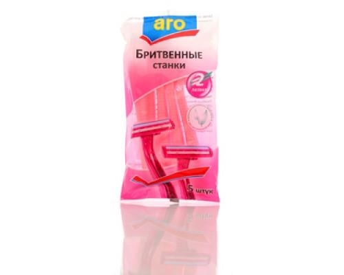Бритвенные станки женские ТМ Aro (Аро), 5 шт