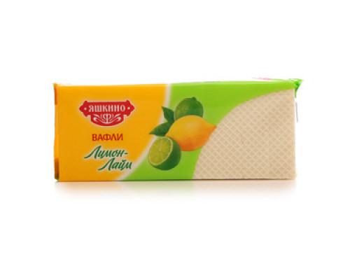 Вафли лимон-лайм ТМ Яшкино