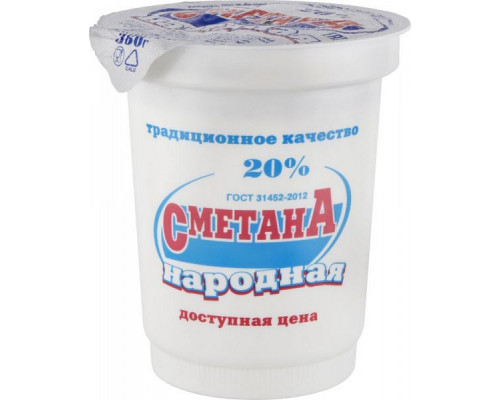 Сметана ТМ Народная, 20%, 360 г