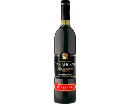 Вино столовое Таманская Жемчужина Изабелла, красное, полусладкое , 10-12 %, 0,7 л