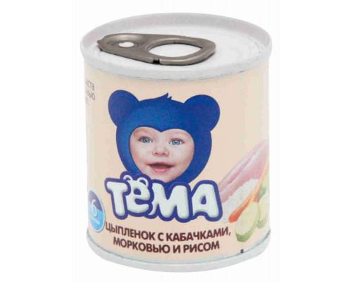 Пюре Тема цыплёнок/кабачки/рис с 6мес 100г ж/б