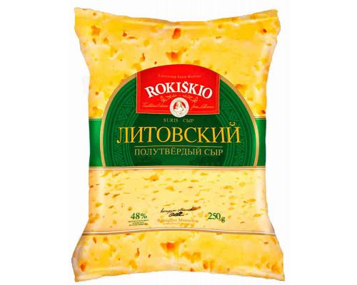 Сыр Литовский Rokiskio 48% 250г