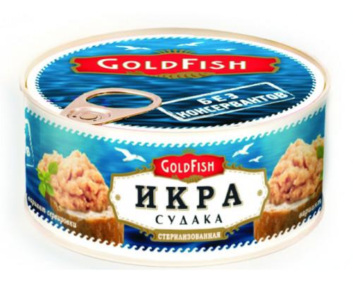 Икра судака ТМ Gold Fish (Голд фиш), 120 г