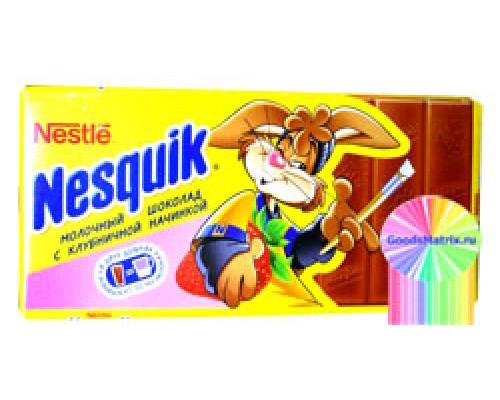 Молочный шоколад ТМ Nesquik (Несквик) с клубничной начинкой и кальцием, 100 г