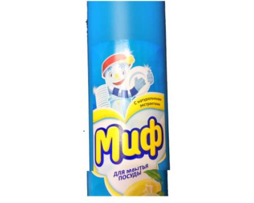 Cредство Миф для мытья посуды, лимонная свежесть, 1 л