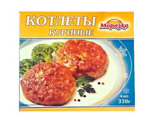 Котлеты МОРОЗКО куриные 330 г