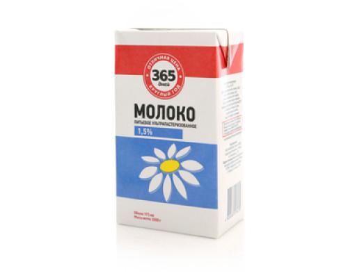Молоко ТМ 365 дней ультрапастеризованное 1,5%, 0,973 л.