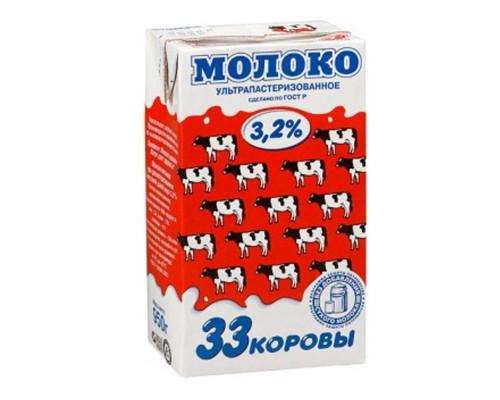 Молоко ТМ 33 КОРОВЫ стерилизованное, 3,2% 950 г