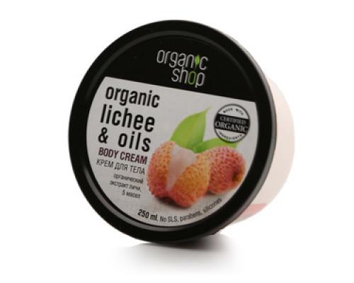 Крем для тела с экстрактом личи ТМ Organic Shop (Органик шоп)