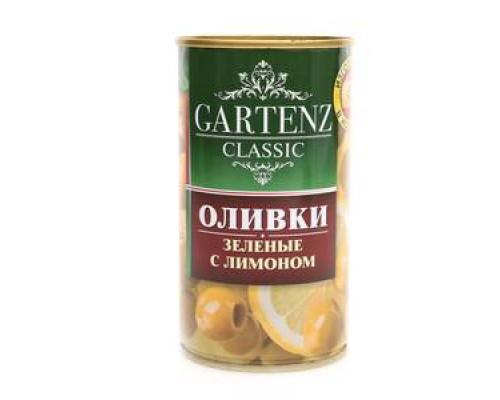 Оливки зеленые с лимоном ТМ Gartenz (Гартенс)