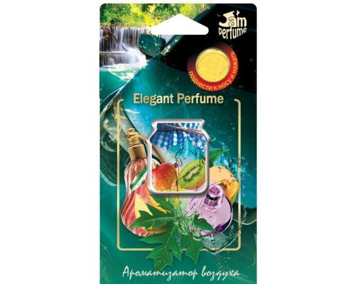 Ароматизатор ТМ Fouette (Фуэте) Jam perfume. Elegant Perfume, мембранный