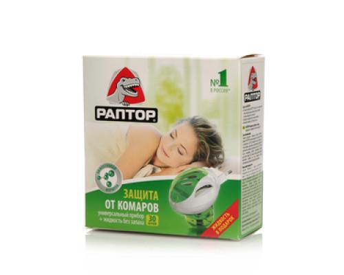 Защита от комаров прибор + жидкость без запаха ТМ Раптор