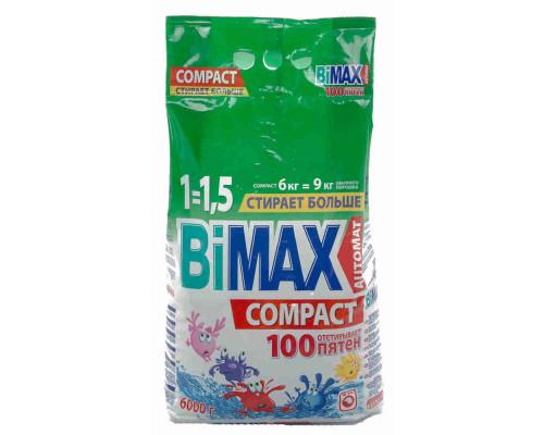 Стиральный порошок Bimax 100 пятен 6000г