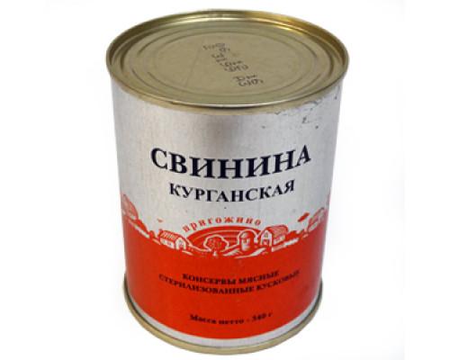 Свинина кусковая КУРГАНСКАЯ, 340 г