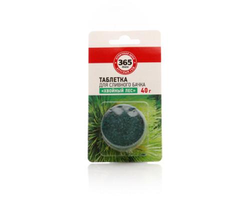 Таблетка для сливного бачка Хвойный лес ТМ 365 дней