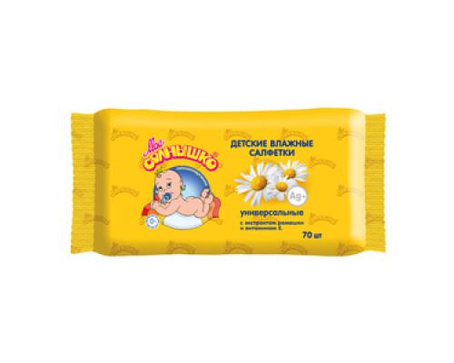 Салфетки влажные детские с экстрактом ромашки ТМ Мое солнышко, 70 шт