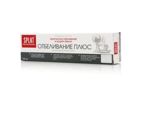 Биоактивная зубная паста Отбеливание плюс TM Splat (Сплат)