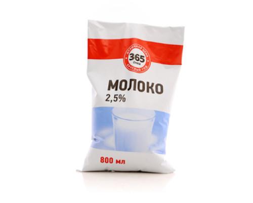 Молоко ТМ 365 дней, 2,5% 800 мл