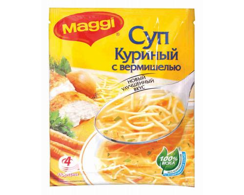 Суп Maggi куриный с вермишелью 50г