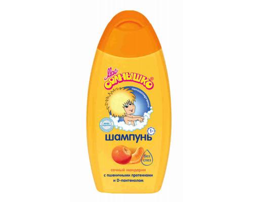 Шампунь Мое солнышко сочный мандарин 200мл