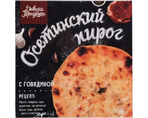 Пирог осетинский ТМ Давняя традиция, с говядиной, 300 г
