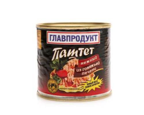 Паштет из говяжей печени ТМ Главпродукт