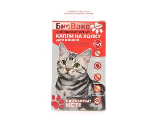 Капли антипаразитные для кошек ТМ Био Вакс