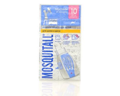 Пластинки от комаров ТМ Mosquitall (Москитол) 10 пластин