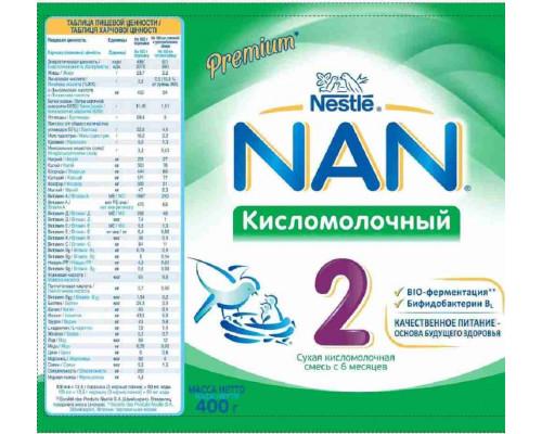 Смесь к/мол NAN 2 с 6мес 400г