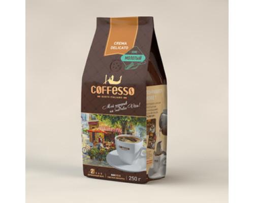 Кофе ТМ Coffesso (Коффессо) Crema Delicato молотый, 250 г