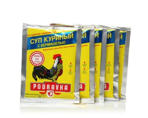 Суп куриный с вермишелью ТМ Podravka (Подравка), 5*62г