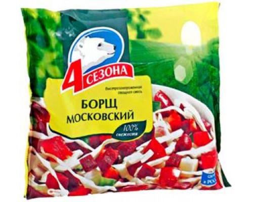 Борщ московский ТМ 4 Cезона, смесь из замороженных овощей, 400 г