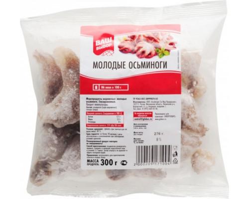 Молодые осьминоги мороженые Ваш выбор, 300 г