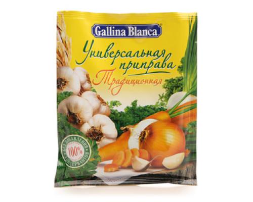 Приправа универсальная Традиционная ТМ Gallina Blanca (Галина Бланка)
