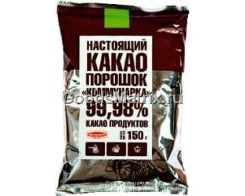 Какао-порошок ТМ Коммунарка, 150 г