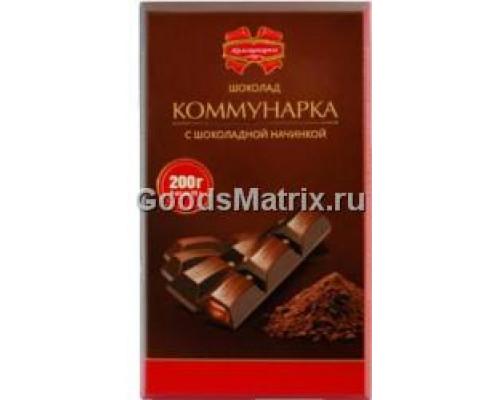 Шоколад ТМ Коммунарка, с шоколадной начинкой, 200 г