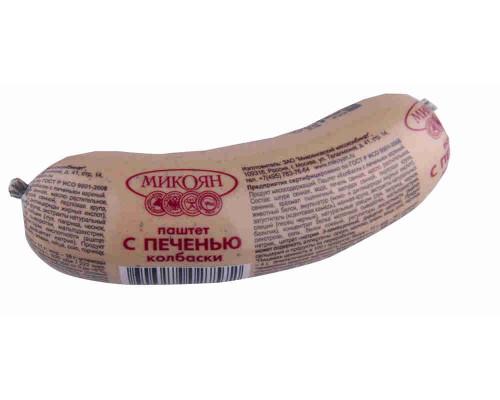 Паштет Микоян Колбаски с печенью 250г