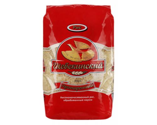 Рис пропаренный Шебекинский 900 г