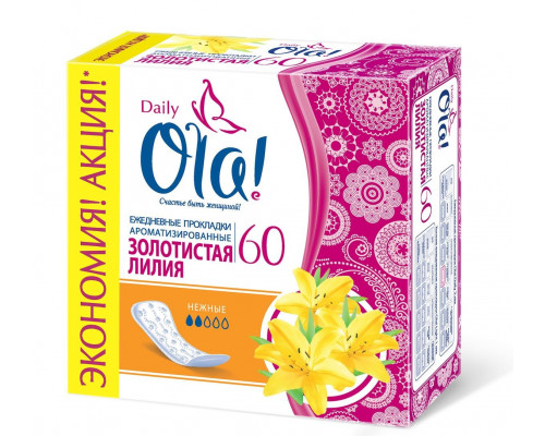 Прокладки ежедневные ТМ Ola! (Ола!) Daily Золотистая лилия, 60 шт.
