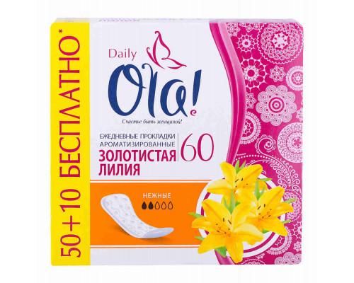 Прокладки Ola! Daily deo Золотая лилия ежедневные 60шт