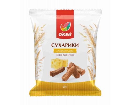 Сухарики ржано-пшеничные ОКЕЙ со вкусом сыра 50г