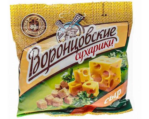 Сухарики пшеничные Воронцовские сыр 80г