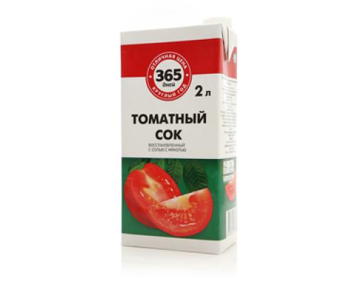 Сок томатный ТМ 365 дней