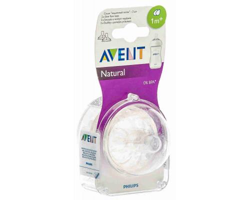 Соска Avent Natural силиконовая с медленным потоком 2шт